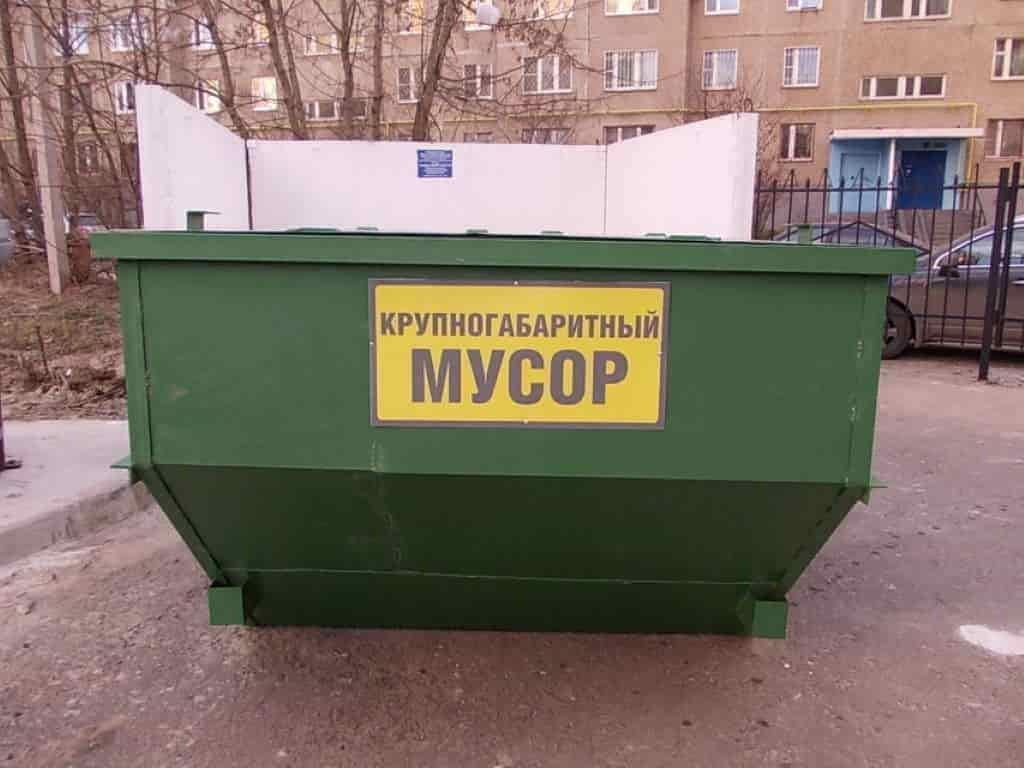 Специальный контейнер для кгм